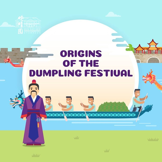 /-/media/shf2020/image/programme/1-origins-of-dumpling-festival.jpg?as=1&mh=680&mw=900