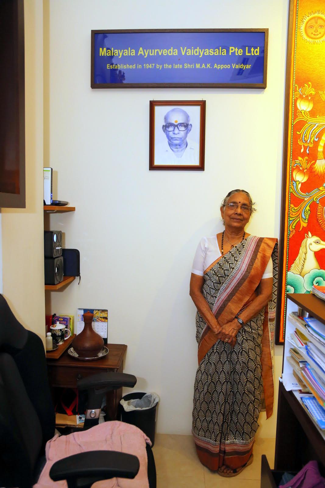 Open Business Malayala Ayurveda Vaidyasala